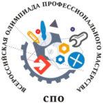 В Югре состоялся региональный этап Всероссийской олимпиады профессионального мастерства