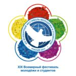 Известны критерии отбора участников Всемирного фестиваля молодежи и студентов