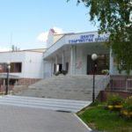 Центр дополнительного образования Урая стал победителем Всероссийского конкурса