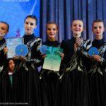 Танцевальный коллектив Урая завоевал гран-при Международного фестиваля-конкурса