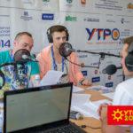 Открыта аккредитация журналистов на молодежный образовательный форум «УТРО»