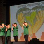 В окружном этапе фестиваля «Экодетство» участвовали более 160 тысяч молодых югорчан
