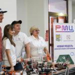 Педагоги «Кванториума» организовали мастер-классы в «Папиной школе»
