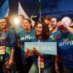 Девять грантов, абсолютное чемпионство «Больших гонок» и кубок «Лучшая делегация» – Югра приняла участие в форуме «УТРО»