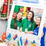 Югорчане могут стать создателями истории первого регионального форума национального единства