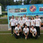 Югорская команда заняла третье место на Всероссийских соревнованиях «Школа безопасности»