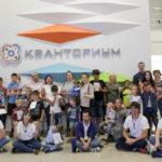 Кванториум в Ханты-Мансийске открыл свои двери сотне новых посетителей