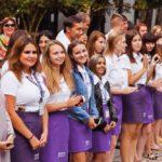 Югорчан приглашают принять участие в Международном форуме вожатых
