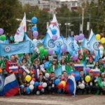 В Югре прошел Парад российского студенчества
