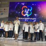 Для российских школьников открыли 19 новых детских технопарков «Кванториум» в 17 регионах России
