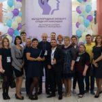 Международный конкурс на лучшую систему работы с молодежью в Югре ждет участников
