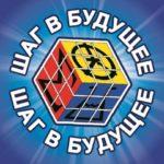 В Югре пройдет окружная конференция молодых исследователей «Шаг в будущее»