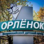Школьники Югры примут участие во Всероссийском конкурсе «ЮниКвант»