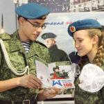 В Югре пройдет окружной слет юнармейских отрядов, центров, клубов и объединений патриотической направленности