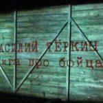 Архангельского «Василия Теркина» показали кванторианцам из Нефтеюганска
