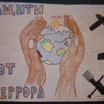 Югорчане представят на конкурс творческие работы по профилактике терроризма