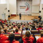 В Сургуте подвели итоги работы Форума рабочей молодежи