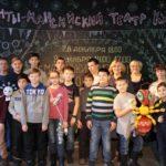 Кванторианцы Ханты-Мансийска заглянули в тайны закулисья Театра кукол