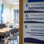 В Югорске на международном конкурсе молодые специалисты представят более 50 проектов