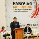 В Сургуте обсудили вопросы повышения статуса рабочих профессий
