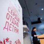 Сердце отдаю детям: в Ханты-Мансийске определили лучшего педагога допобразования страны