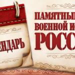 Кванториум Югры примет участие в проекте «Памятные даты»
