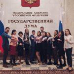 Победители проекта УДАР прошли стажировку в Москве