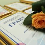 28 молодых югорчан получили гранты на реализацию своих проектов