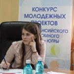 В столице Югры стартовал окружной Конкурс молодежных проектов