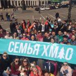В столицу Югры идет окружная «Студенческая весна»