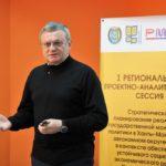 В столице Югры начал свою работу семинар-тренинг по молодежной политике
