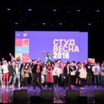 Подведены итоги самого масштабного мероприятия студентов Югры