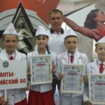Сургутские школьники приняли участие  во Всероссийском конкурсе инспекторов движения