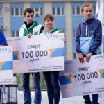Стартовала регистрация на грантовый конкурс второй смены форума «УТРО-2018»