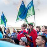 Активная молодежь Югры. Утверждены списки участников на «Утро-2018»