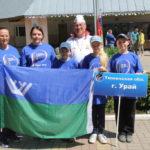 Югорская команда стала победителем Всероссийской Олимпиады по ракетомоделированию