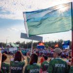 Делегация Югры принимает участие во второй смене форума «Утро – 2018»