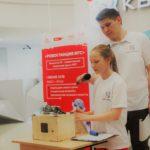 Юные робототехники презентовали свои проекты