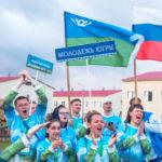 Пятеро югорчан стали обладателями грантовой поддержки федеральной смены «Утро-2018»