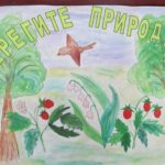 Подведены итоги конкурса творческих работ в рамках фестиваля «Экодетство»