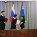 Стартовал прием представлений на премию Губернатора Югры