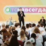 Молодежь Югры принимает участие в форуме «Территория смыслов на Клязьме»