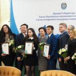 Премию Губернатора Югры в целях поощрения и поддержки талантливой молодежи получили 34 югорчанина