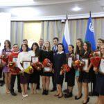 Лауреатов Премии Губернатора наградят в столице Югры