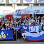 Сборная команда Югры по ракетомодельному спорту вернулась с наградами