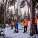 О безопасности при проведении мероприятий в природной среде расскажут в Радужном