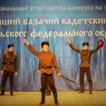 В Югре пройдет региональный этап смотра-конкурса на звание «Лучший казачий кадетский класс Уральского федерального округа»