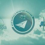 Дети, подростки и молодежь Югры приглашаются к участию во Всероссийских конкурсах
