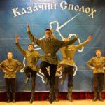 В Югре пройдет региональный этап Всероссийской военно-спортивной игры  «Казачий Сполох»