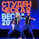 Весна в Югре: главный фестиваль студенчества принимает заявки на участие